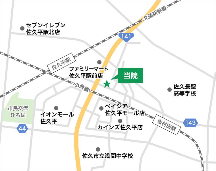 佐久市らいおんハート整骨院佐久の地図